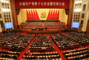Meeting of the Chinese Communist Party